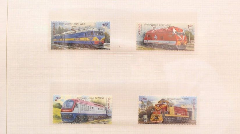 выставка марок, Укрпошта