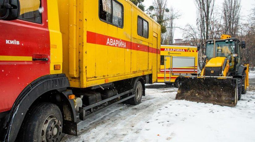 аварийка, Киевтеплоэнерго