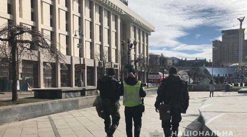 полиция, центр Киева