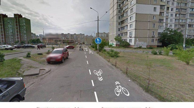 Выгуровский бульвар станет комфортным для пешеходов и велосипедистов
