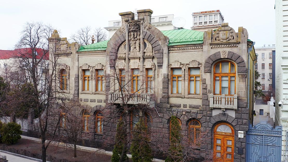 : Дом «плачущей вдовы» - Особняк Аршавского - Киев