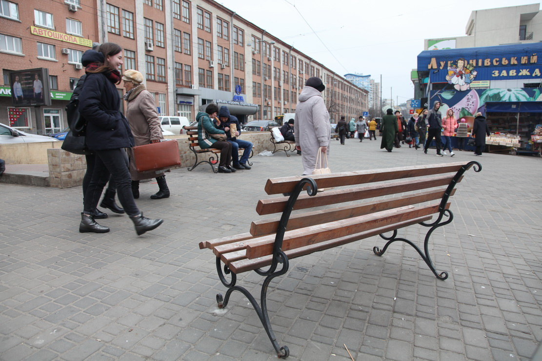 ул. Ильенко, умная улица