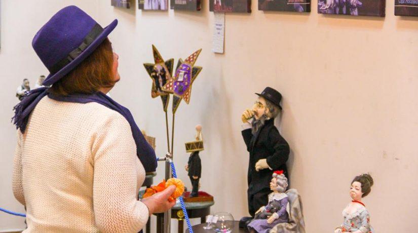 авторская кукла, выставка