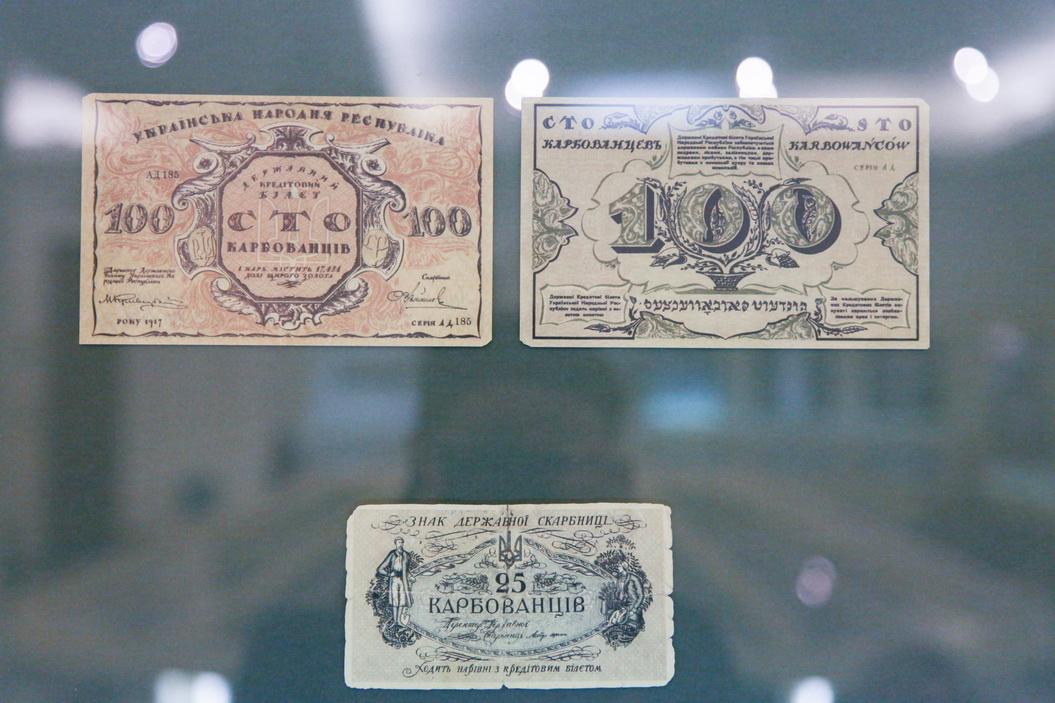 «Яичница», или «Еврейские деньги»