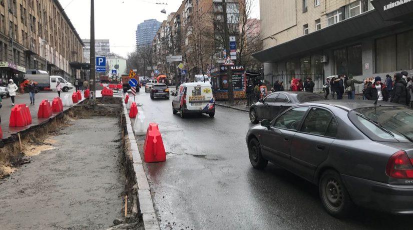 киевавтодор, улица