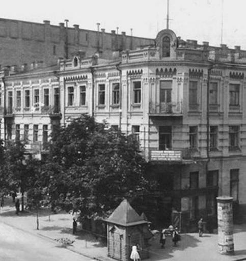 Гостиница Гладынюка, угол ул. Пушкинской и Фундуклеевской (сейчас Богдана Хмельницкого)