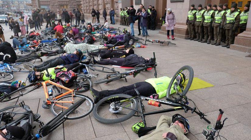 Лежачий протест