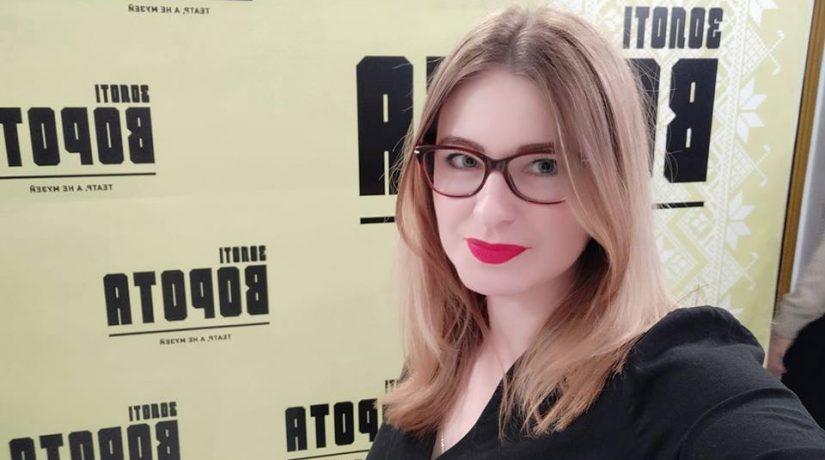 Ксения Ромашенко