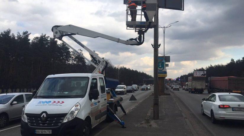 В городе восстановили поврежденные непогодой светофоры и дорожные знаки
