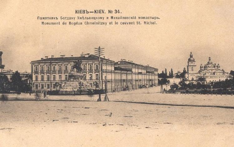 Софиевская пл., вид на здание присутственных мест и Казенную палату, ул. Владимирская, 15