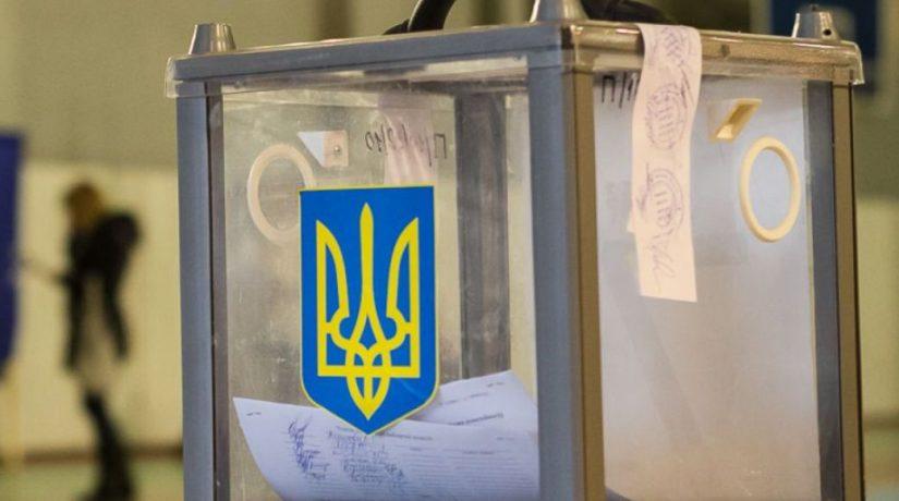 В Киеве проходит правопросветительская кампания «Я имею право голоса»