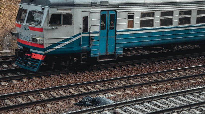 поезд сбил
