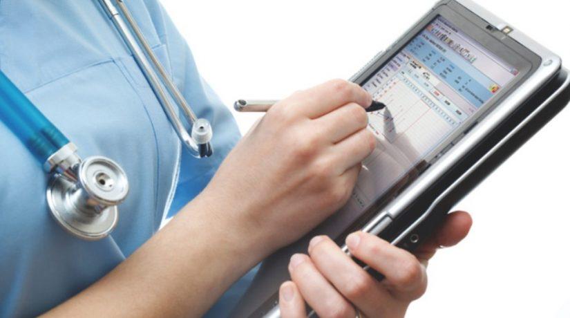 Электронная медицинская карта пациента начала работать в тестовом режиме