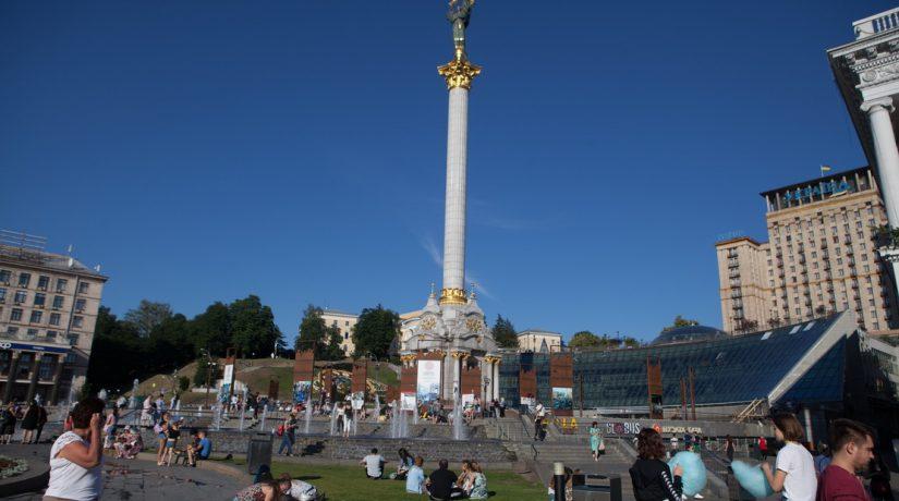 Верховная Рада поддержала законопроект «О городе Киеве – столице Украины»