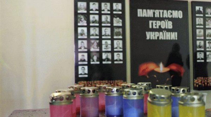 В Дарницком районе откроют три мемориальные доски в честь героев АТО