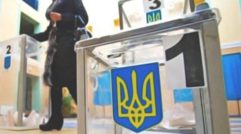ЦИК хочет возместить партиям 2,3 млрд грн, потраченных на агитацию