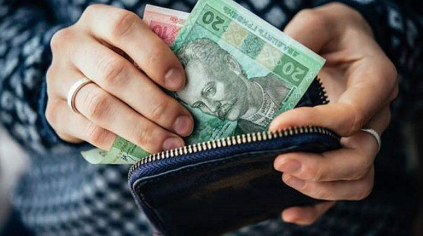 деньги, кошелек
