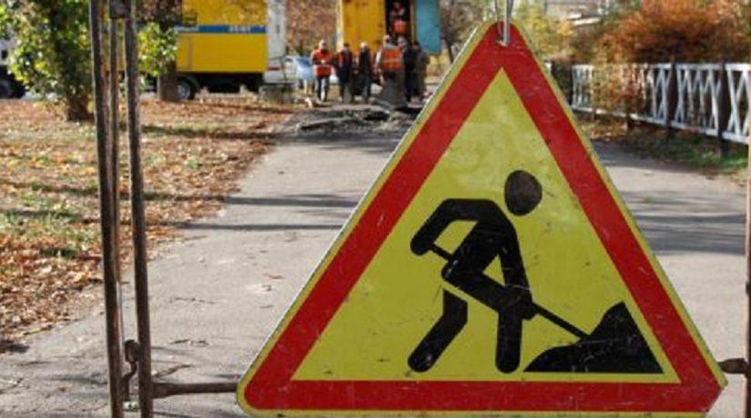 Киевводоканал, ремонтные работы