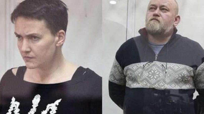 Савченко, Рубан
