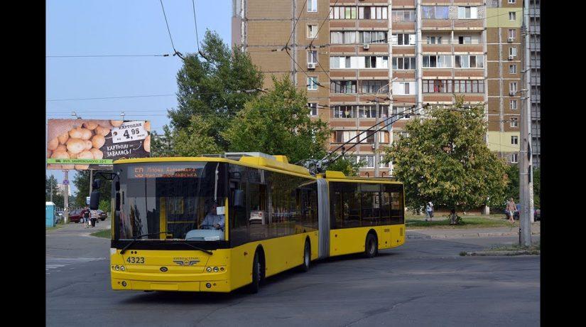 троллейбус № 50