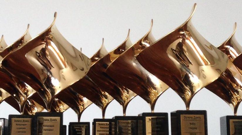 Объявлены победители кинопремии «Золота Дзига 2019»