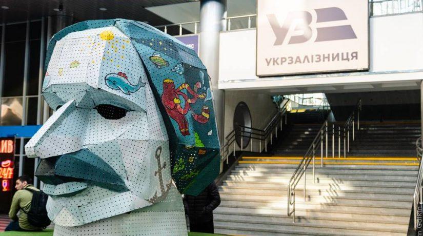 На Южном вокзале Киева появилась голова Николая Гоголя