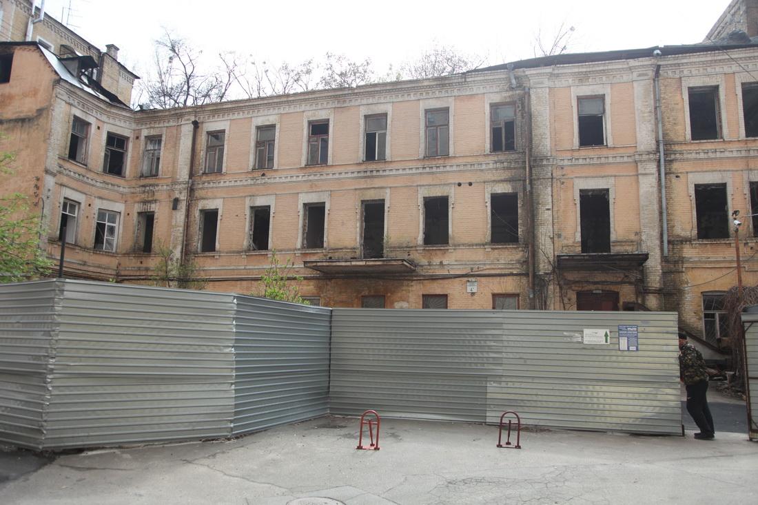 памятник истории, разрушение