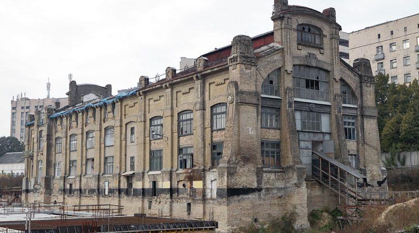 Здание Лукьяновской электростанции