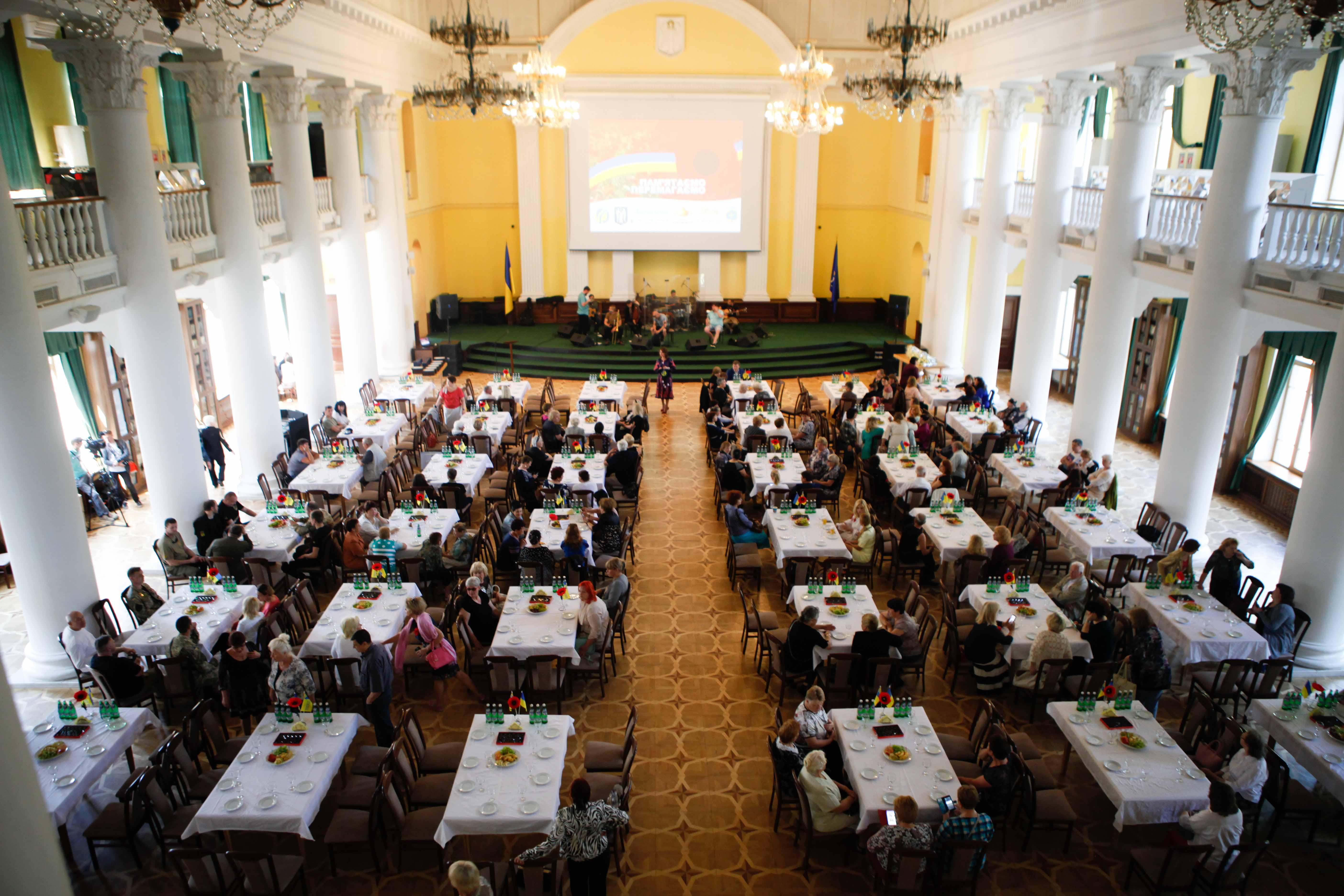 колонный зал, Киеврада