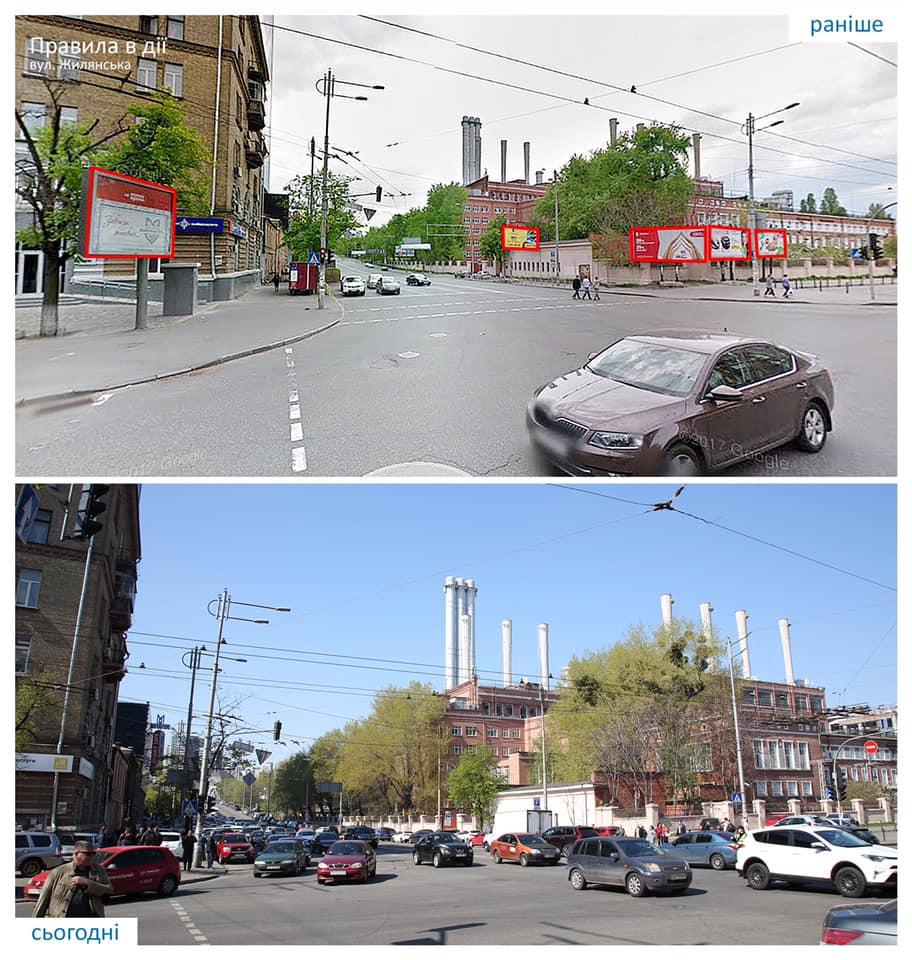 улица Жилянская, реклама, демонтаж
