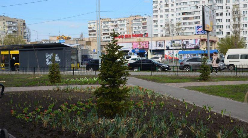 В Дарницком районе открыли новый сквер