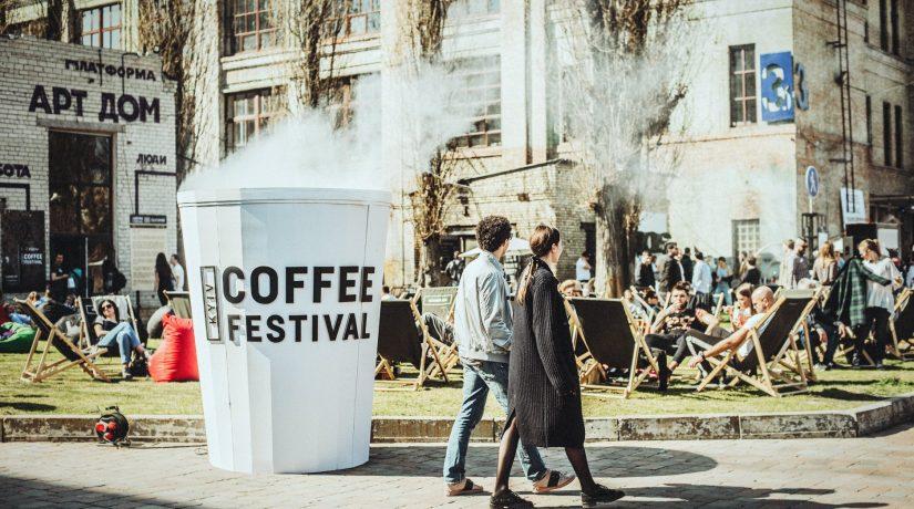 На арт-заводе «Платформа» состоится фестиваль кофе