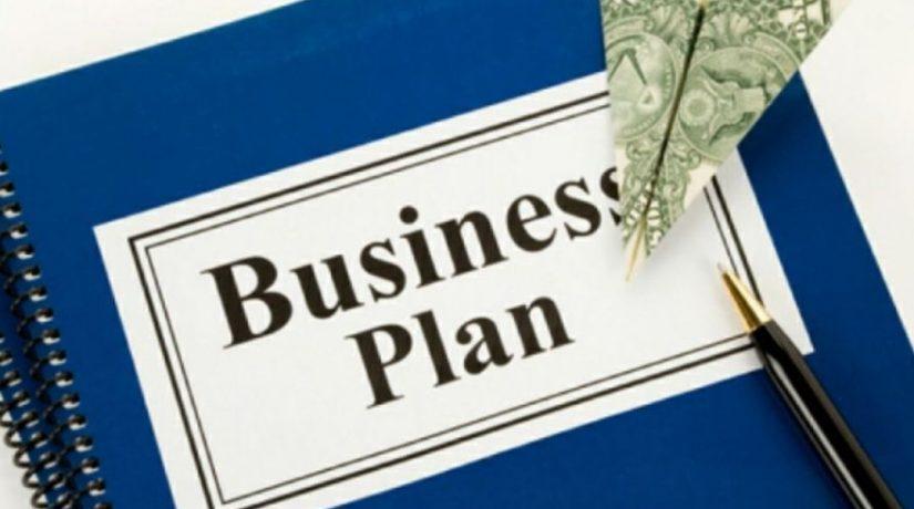 В Киеве пройдет конкурс бизнес-планов среди студентов