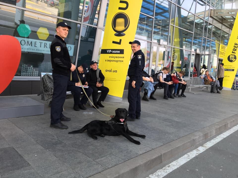 аэропорт Киев минирование