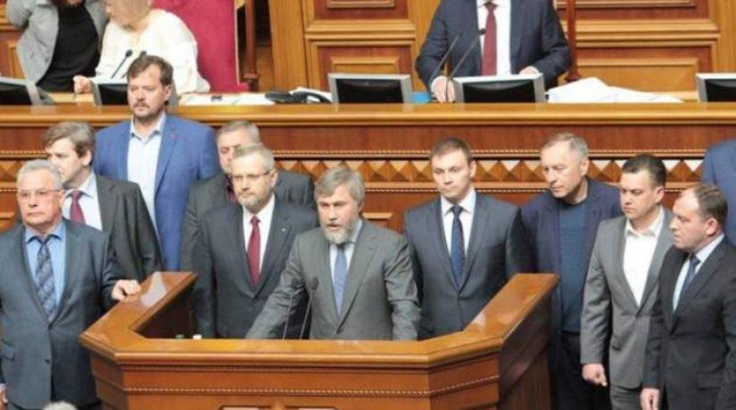 «Оппозиционный блок» заблокировал подписание языкового закона