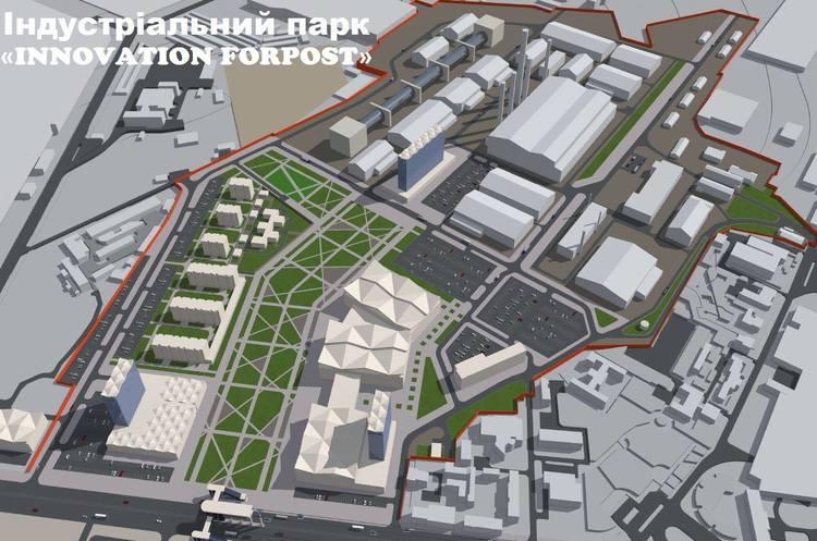 Таким планируют индустриальный парк в Днепре