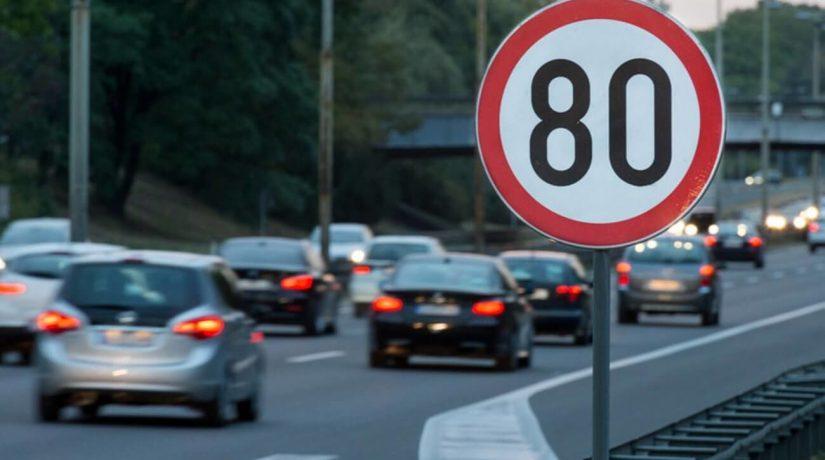 Ограничение 80 км/ч
