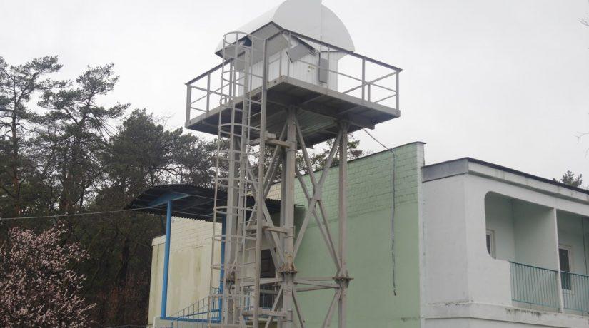 Новая астрономическая обсерватория появилась в Киевской области