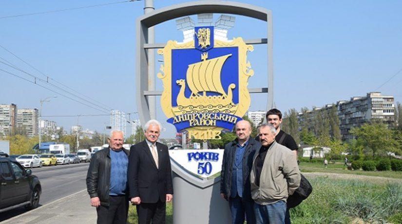 На въезде в Днепровский район установили архитектурно-дорожный знак