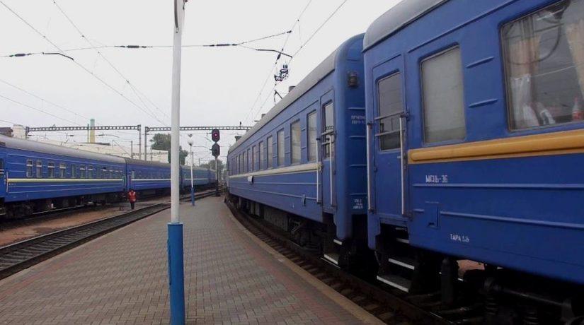 На Пасху и майские «Укрзализныця» назначила еще 13 дополнительных поездов