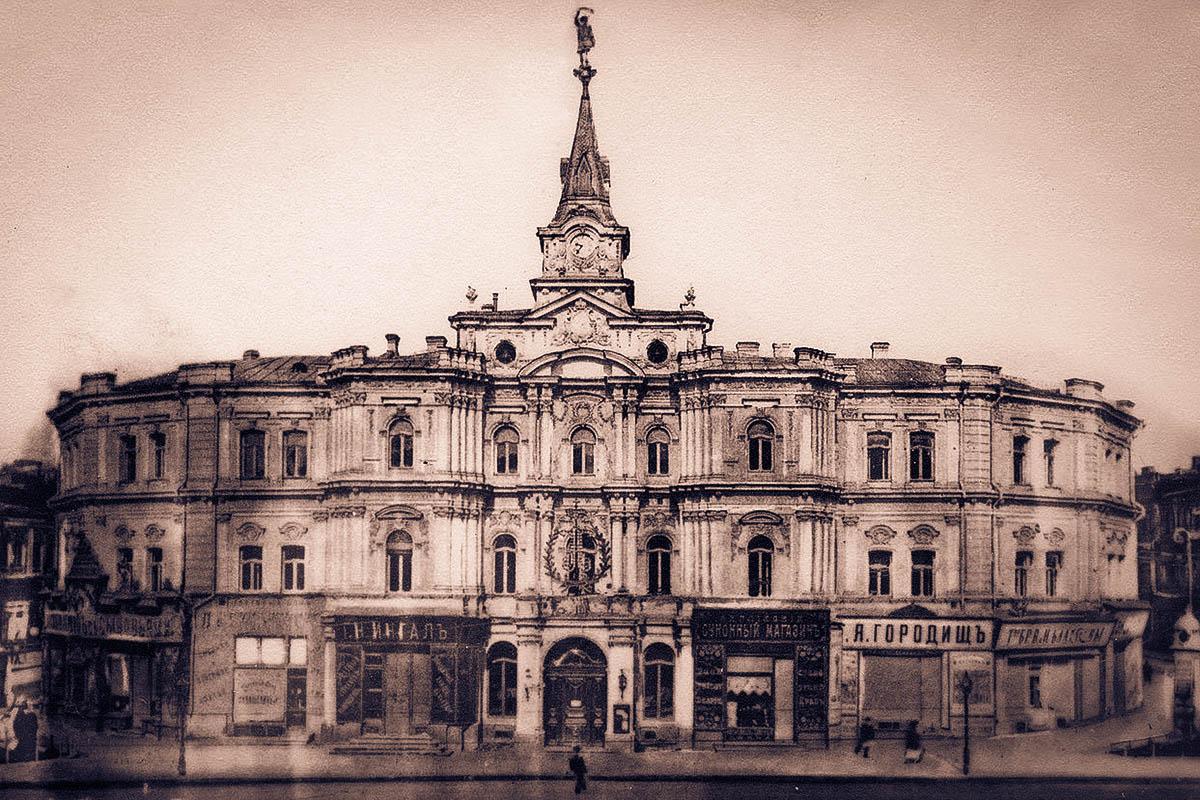 Здание Киевской городской думы