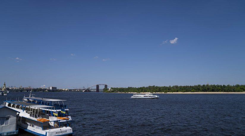 Днепр, Киев