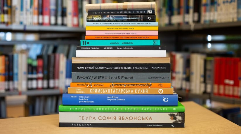 На «Книжном арсенале» назвали победителей конкурса на лучший книжный дизайн