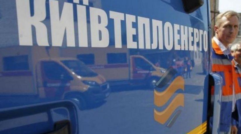 В Соломенском районе стартуют гидравлические испытания теплосетей