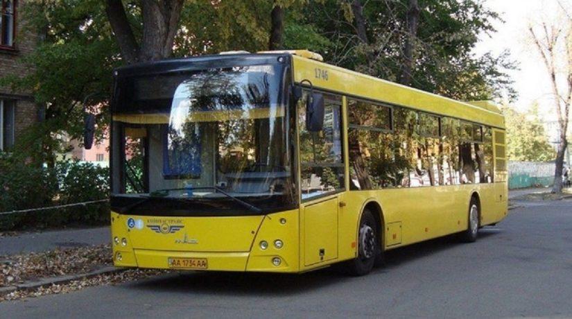автобус, Киевпастранс