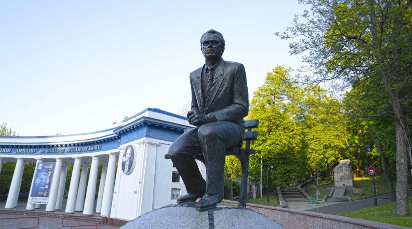 Где в Киеве живет память о Лобановском