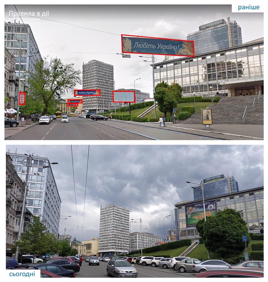 ул. Эспланадная, реклама