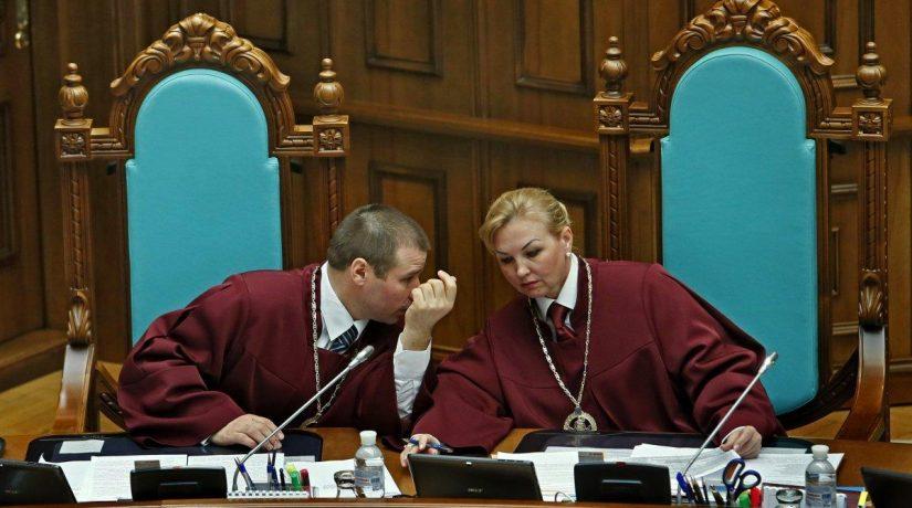 Конституционный суд Украины возглавила Наталья Шаптала