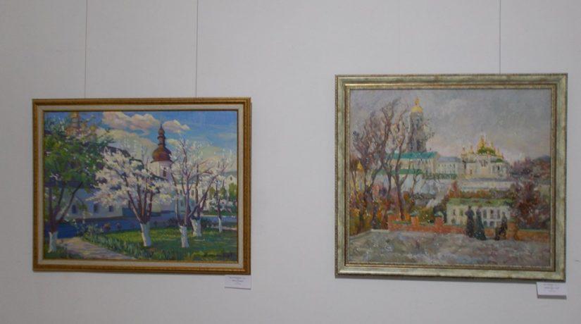 выставка, Художники Киева - родному городу