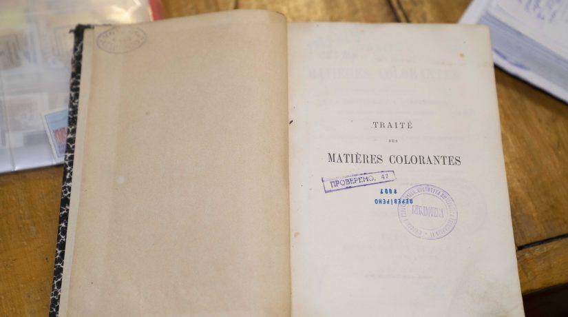 книги, обложка, переплет, КПИ, библиотека
